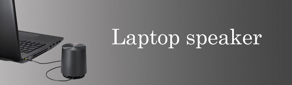 2225887411 - راهنمای خرید لوازم جانبی لپ تاپ