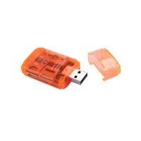 رم ریدر چندکاره USB2.0 مدل RB 568