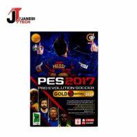بازی کامپیوتر PES 2017 Gold 5 Edition Update 2020