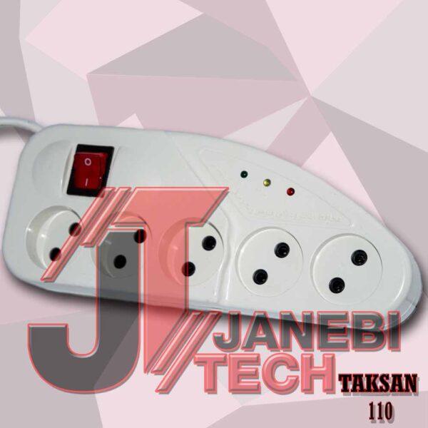 محافظ و چند راهی برق تکسان مدل TS-110