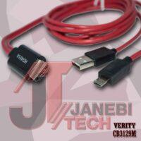 کابل HDMI به micro وریتی مدل CB3129M