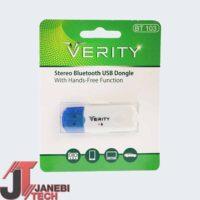بلوتوث ماشین Verity BT103